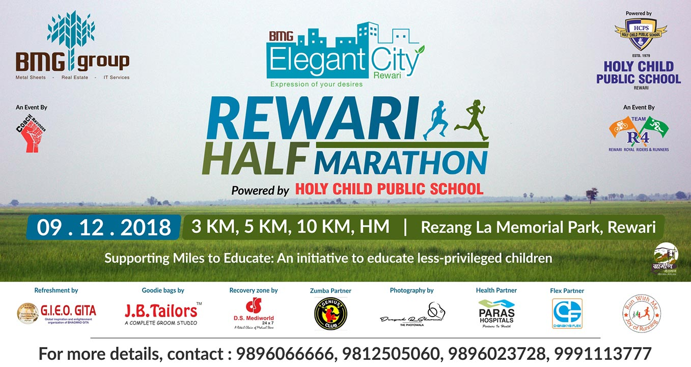 Rewari Half Marathon, Sunday 09 December 2018, Rezang La Memorial Park, Sector 19, Rewari, Coach Ravinder Gurugram